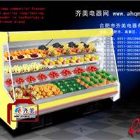 """供应保鲜冷藏柜会不会""""吸走""""食物的营养"""