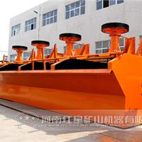 浮选机专业制造商,型号