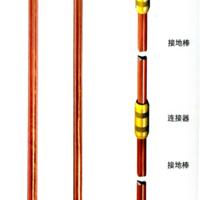 新疆塔城铜包钢接地棒品质卓越0利销售