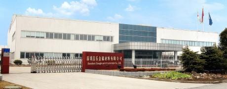 深圳昌乐金属材料有限公司