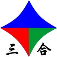 东莞市三合机电设备有限公司