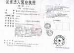 北京四方远大世纪科技有限公司