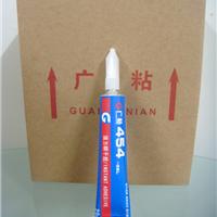 供应454胶水 通用型/高粘度瞬干胶