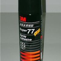供应77多功能风电叶片成型专用喷胶