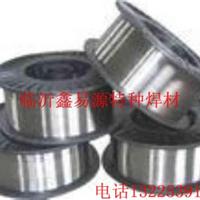 山东临沂鑫易源特种耐磨焊接材料厂