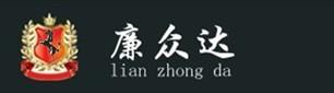 深圳联兴和制冷设备净化工程有限公司
