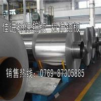 5056高韧性铝卷 专销5056进口铝厂家