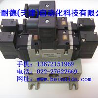 供应smc电磁阀阀板,天津smc电磁阀阀板