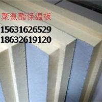 聚氨酯保温板北京聚氨酯保温板价格详情