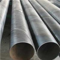 徐州螺旋钢管厂家生产dn600螺旋钢管!