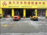 佛山市鑫升力机械设备有限公司