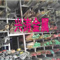 东莞市长安兴涛金属材料经营部