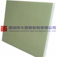 广西内蒙古西藏宁夏新疆FR-4环氧板