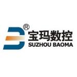 苏州市宝玛数控设备有限公司