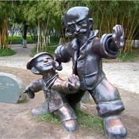 供应景观雕塑志彪雕塑公司定做