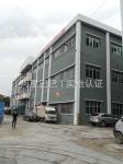 深圳市森发包装材料有限公司