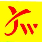 东海县凯旺石英制品有限公司