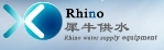 长沙华人犀牛设备有限公司
