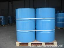 供应环己烷|巨化环己烷