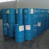 供应内蒙环氧氯丙烷|赤峰瀚森环氧氯丙烷