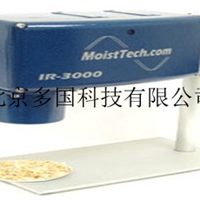 美国MoistTech水分仪 IR-3000通用