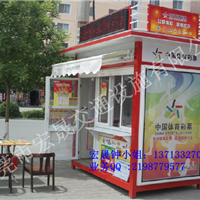 南宁售货亭设计沧州市售货亭款式江西早餐亭定做