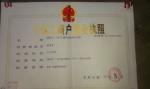 郑州市二七区汇鑫保温材料经营部