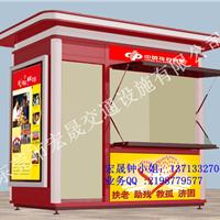 供应柳州市最新款售货亭早餐亭供应商