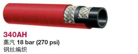 ��Ӧ�����������������T-340AH