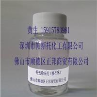 供应特效遮味剂(檀香味)TX-18