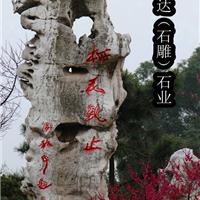 供应力达东方石雕/人物雕塑/动物雕塑