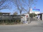 大城县长城化工建材有限公司