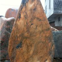 供应河南黄蜡石 景观石,刻字景观石