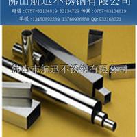佛山316不锈钢管 不锈钢焊管 不锈钢制品管
