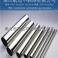 供应佛山304不锈钢管 不锈钢制品管 焊管