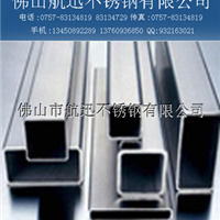 供应316不锈钢方管 不锈钢制品管 不锈钢管