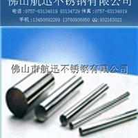 东莞316不锈钢管 不锈钢焊管 不锈钢制品管