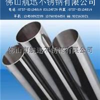 不锈钢焊管 珠海316不锈钢管 不锈钢圆管