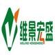 天津维景宏盛遮阳技术有限公司