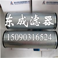 供应222895006滤芯 大象泵车高压油滤芯