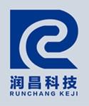 长春润昌科技有限公司