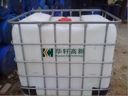 供应聚羧酸减水剂母液