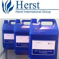 供应暖感整理剂,蚊帐防虫处理剂