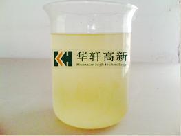 供应HXJ-D2早强减水剂