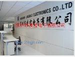 深圳西子科技有限公司