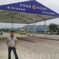 供应安检帐篷安检篷房广州做篷厂家