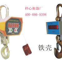 江西九江电子吊磅秤厂家,九江电子吊秤吊磅