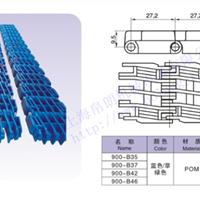 上海900突肋塑料网带厂家
