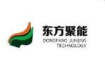 四川东方聚能科技有限公司