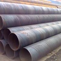 Q235螺旋钢管工艺特点